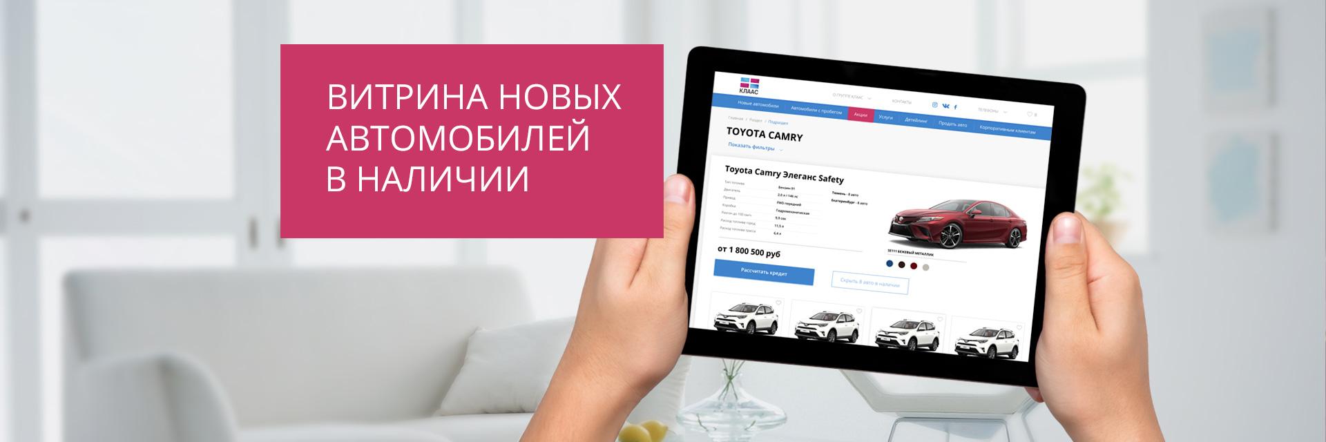 где взять 100 000 рублей срочно на карту